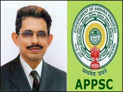 appsc udybhaskar