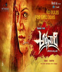 ardhanari movie review
