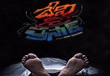 sri kishore new movie