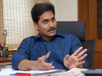 jagan changes party positions