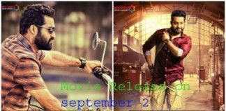 janatha garage movie release date changed