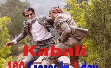 kabali 1 day 100 crores
