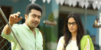 surya memu movie review