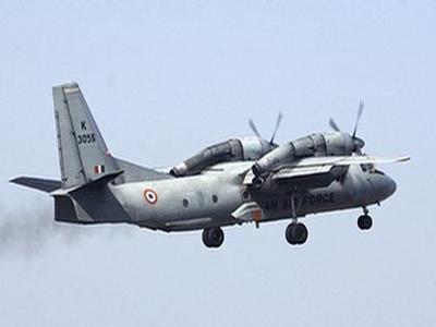 airforce aeroplane missing