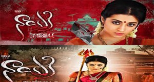 trisha nayaki movie review