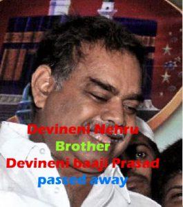 DEVINENi-nehru