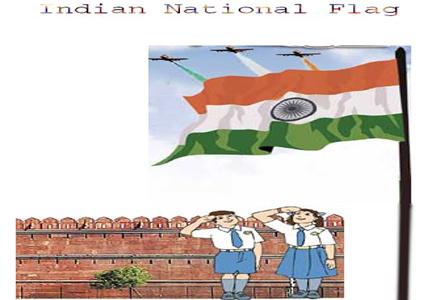 indian national flag journey