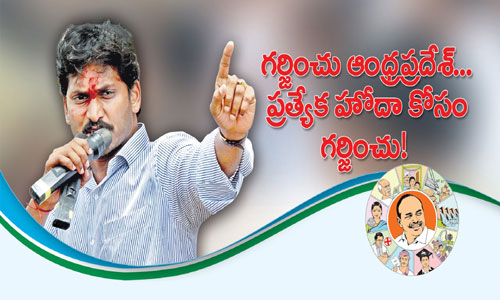 jagan press meet