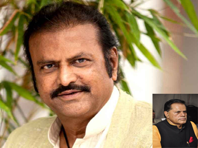 mohan babu cine industry 40 years compleated function place where