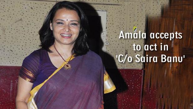 amala act malayalam movie c/o saira bhanu  after 20 years