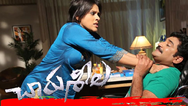 rashmi chaarusheela dubbing movie