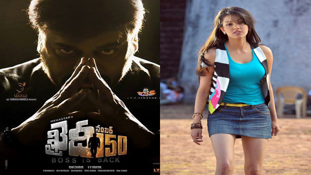 chiru khaidi number 150 movie kajal shooting start