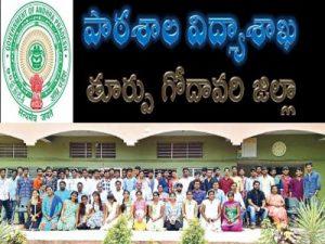 vegetables planting in schools east godavari district