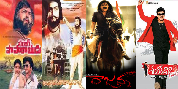 where freedom fighters telugu movies