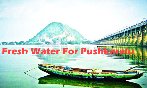 fresh water pushkaraalu