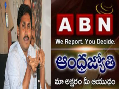 which truth jagan vs andhrajyothi