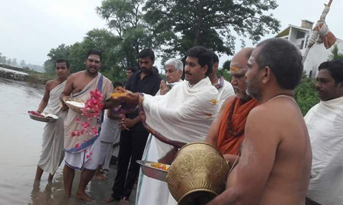 jagan pooja forwho