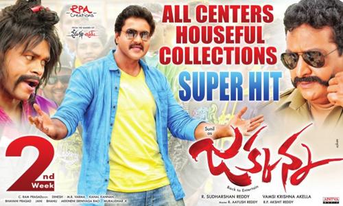 jakkanna movie  mixed talk but super collections