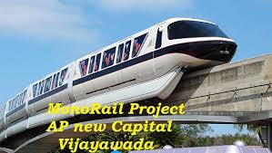 vijayawada metro rail project