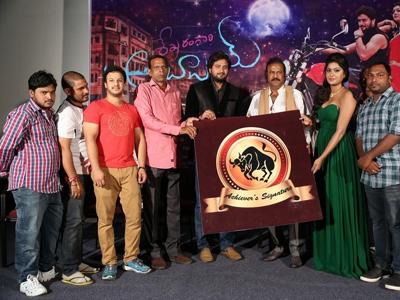 mohan babu release shekharam gari abbayi movie first look