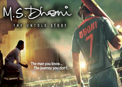 dhoni cinema trailer create history youtube