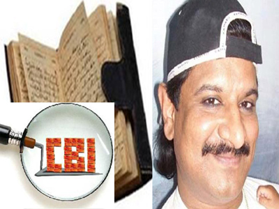 telangana politicians demand gangster nayeem case giving cbi