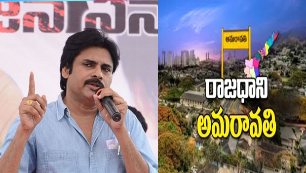 pawan said tirupati meeting how long  amaravathi completed work
