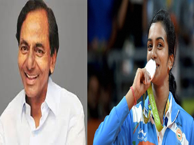 telangana govt appreciation party to pv sindhu.