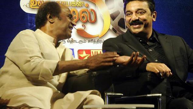 rajinikanth appreciate kamal hassan