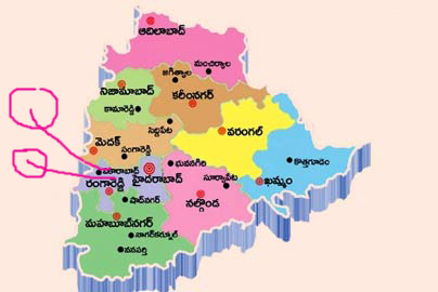 rangareddy district divided 2 new districts