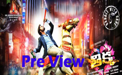 thikka preview