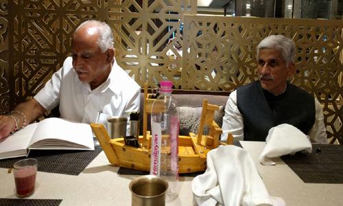 jagan meets that bjp politician