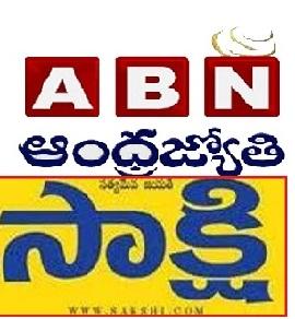 sakshi news paper andhrajyothi news paper vote-for-cash case differen types