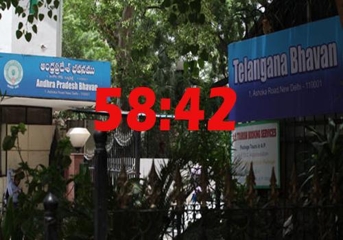 andhrapradesh share ap bhavan profits