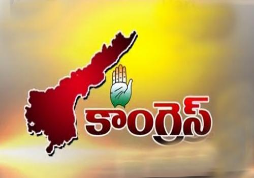 congress postmortem report
