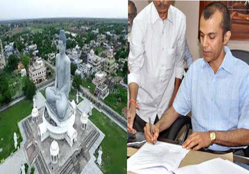 crda said amaravathi capital 27 villages people jobs