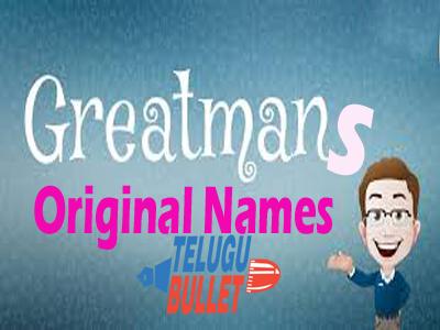 great mans original names