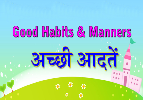 good habits and manners learn life