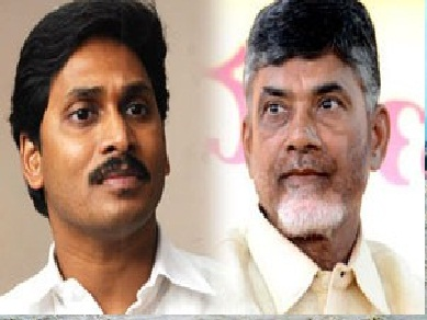 jagan vs chandrababu public meeting special package details
