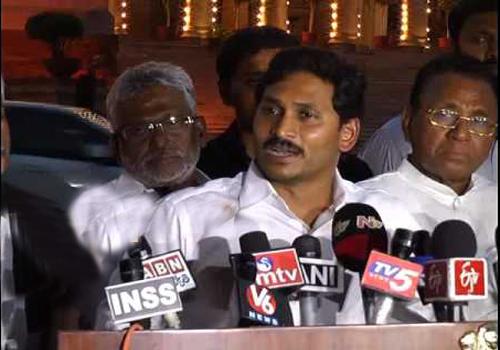 jagan firing central govt state govt special status purpose