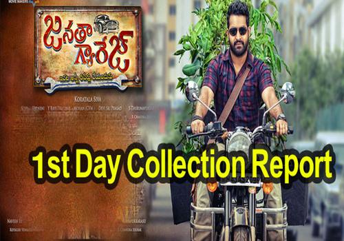 janata garage movie first day collections