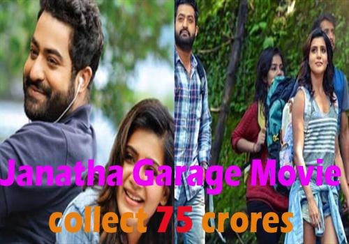 janatha garage got 75 crores share
