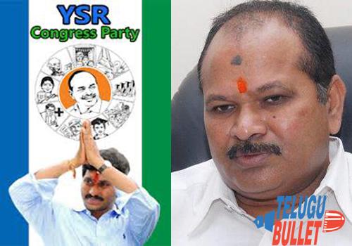 kanna lakshminarayana join ysrcp party