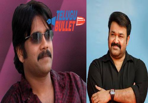 nagarjuna acting blind man role mohanlal producer