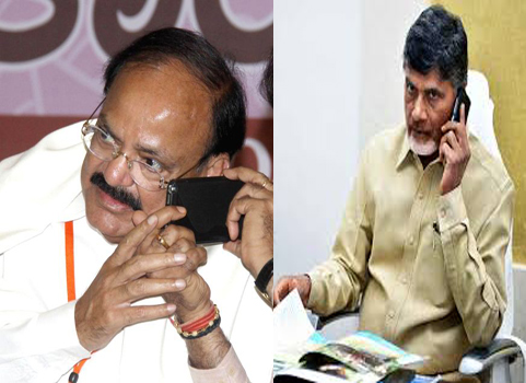 chandrababu going delhi because special status package purpose