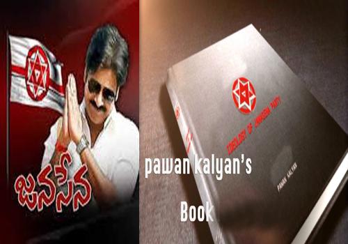 pawan kalyan wrote janasena party  nenu -manam -janam book