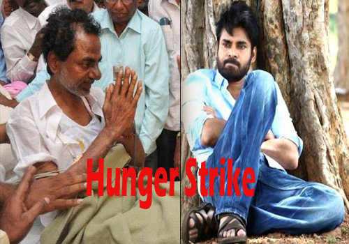 pawan kalyan Hunger strike like kcr