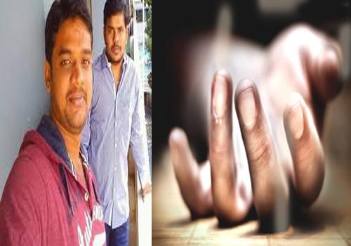 hari krishna ramesh software employees death hyderabad