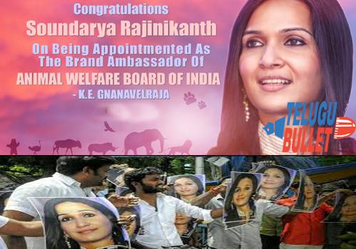 soundarya rajinikanth face problem animal welfare board member
