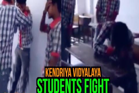 kendriya vidyalaya students fight